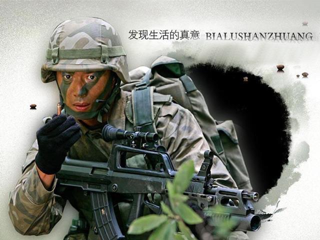 挑战丛林飞越探险 真人cs野战活动-广州龙烨野战拓展
